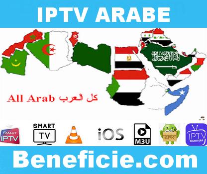 IPTV ARABE M3U 2021 DAILY UPDATED